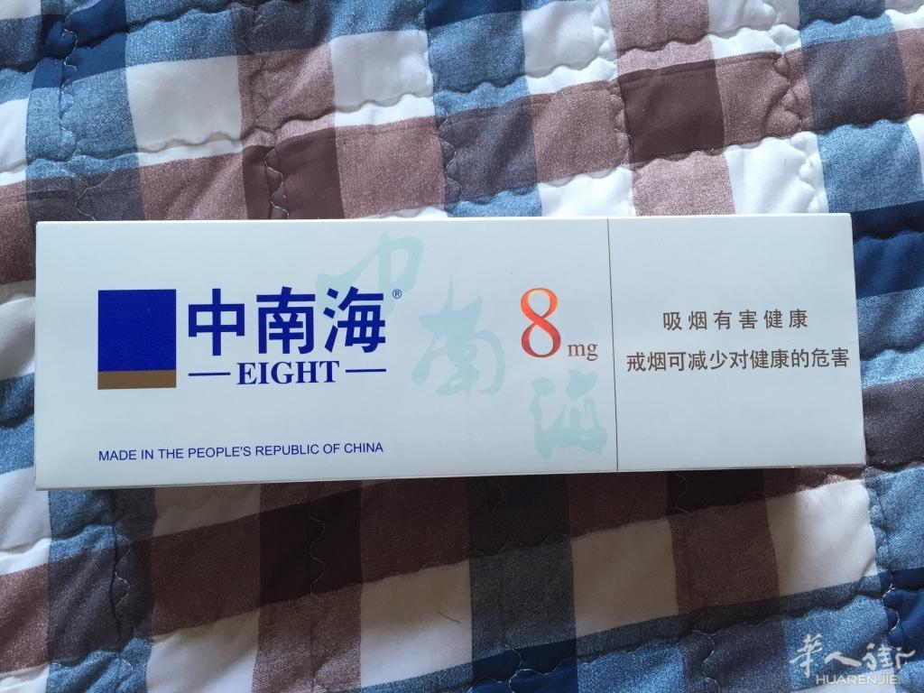 中南海香烟现货出售 联系0674389807