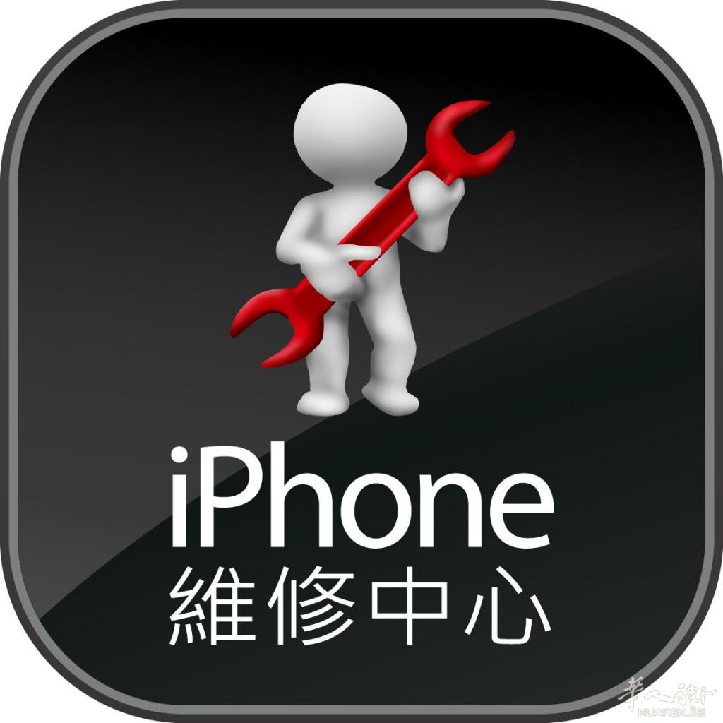 苹果手机4/5/6/plus快速维修