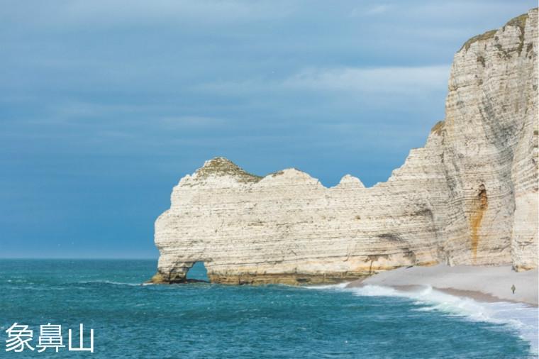 Photographer-in-Paris-postcards-etretat-cliff-beach-iheartparisfr.jpg