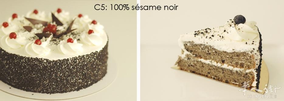 C5 100% sesame noir.jpg