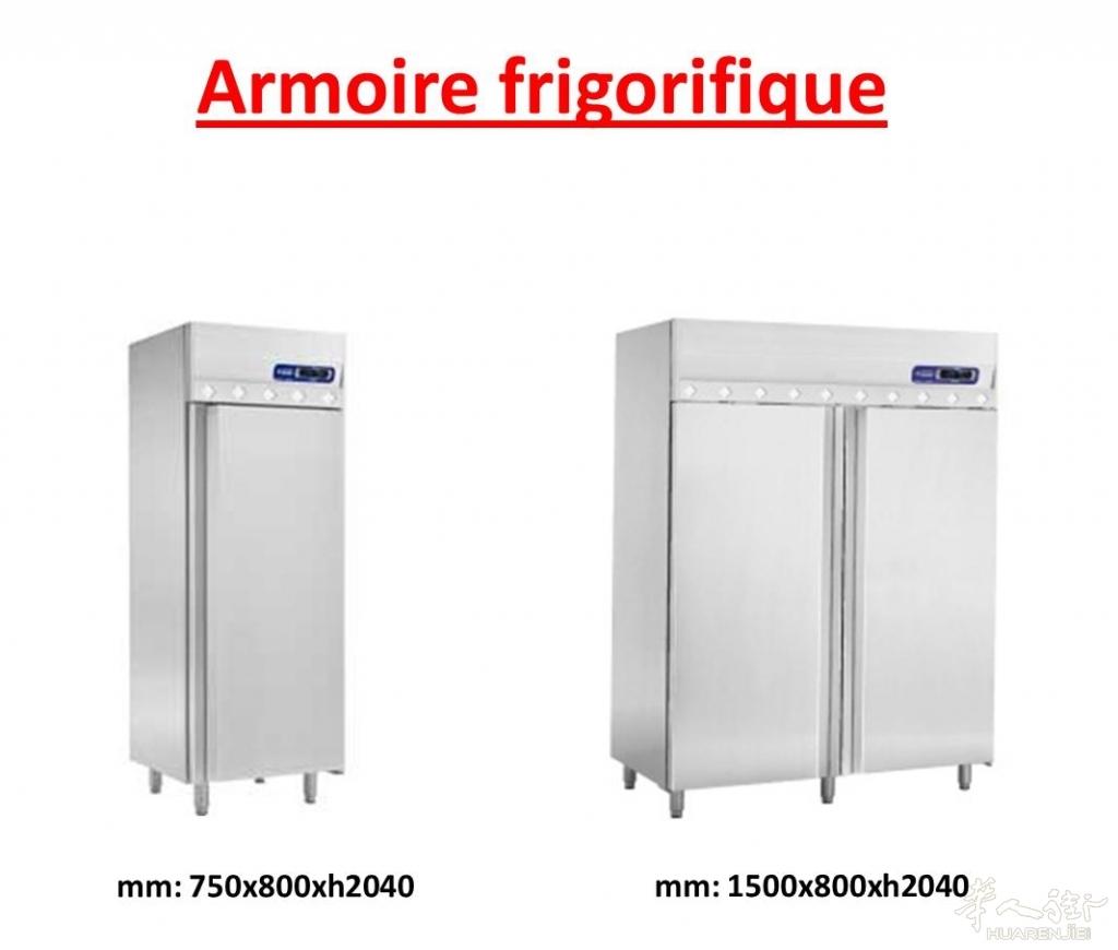 欧潮厨房设备公司 XL INOX 联系0626913790
