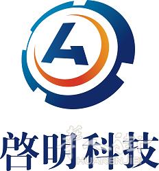 启明科技全法最专业华人收银系统供应商0148119559,0