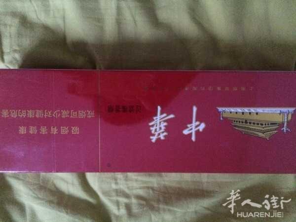朋友从中国带来几条烟 红塔山/七匹狼/中南海 0760078325