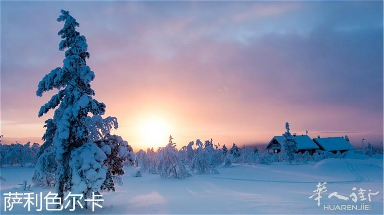 Lapland-5_6892-930x523.jpg