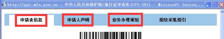 护照9.6.png