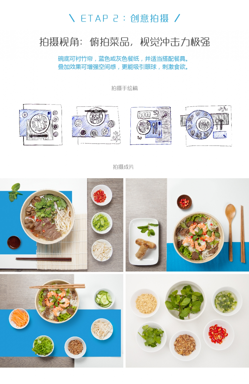 华人街-广告-bobun shop-2016-11-14-02.jpg