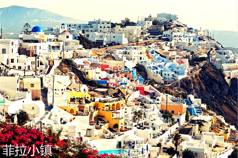 fira-colour.jpg