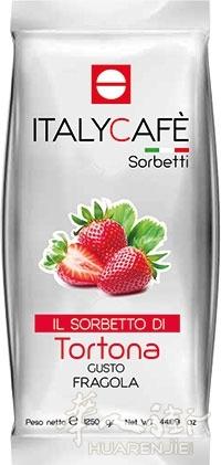 ITALYCAFÈ咖啡/竭诚为广大华人服务!