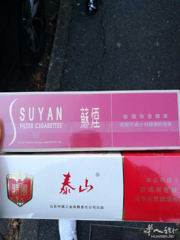 出售香烟一条苏烟80 两条将军35/条 0601155870