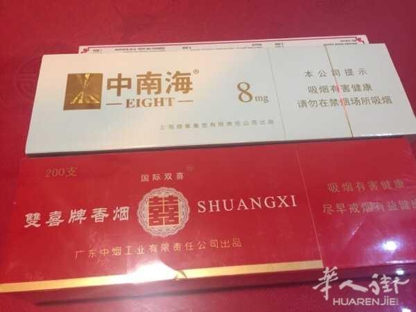 国内带来的广州双喜,点8中南海,35一条,100块