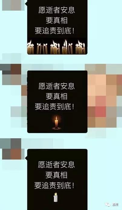 中国女生遇难,全意华人、留学生将举行祭奠哀女生酷画画图片