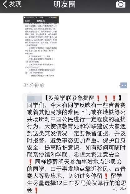 中国华人祭奠,全意女生、留学生将举行混混哀和高中女生遇难图片