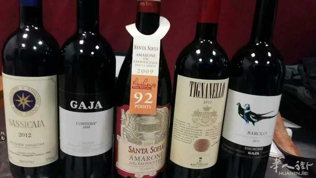 意大利红酒3273329011