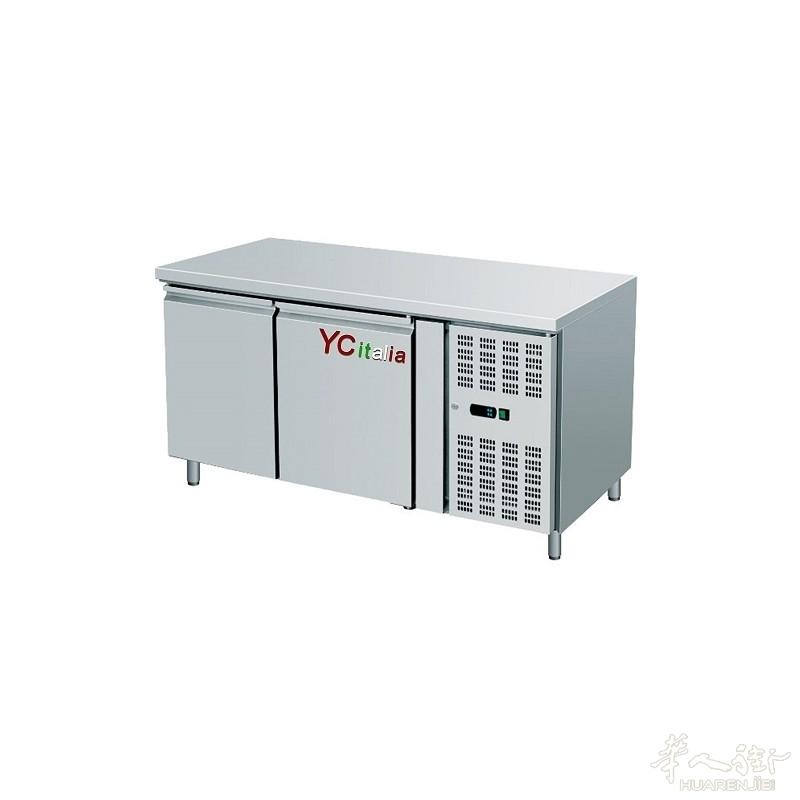 1360x700x860-h-83700-eur-watt-300-230-1n-50-c-2-8-r134a-43-60hr-mm-1360x700x860-.jpg