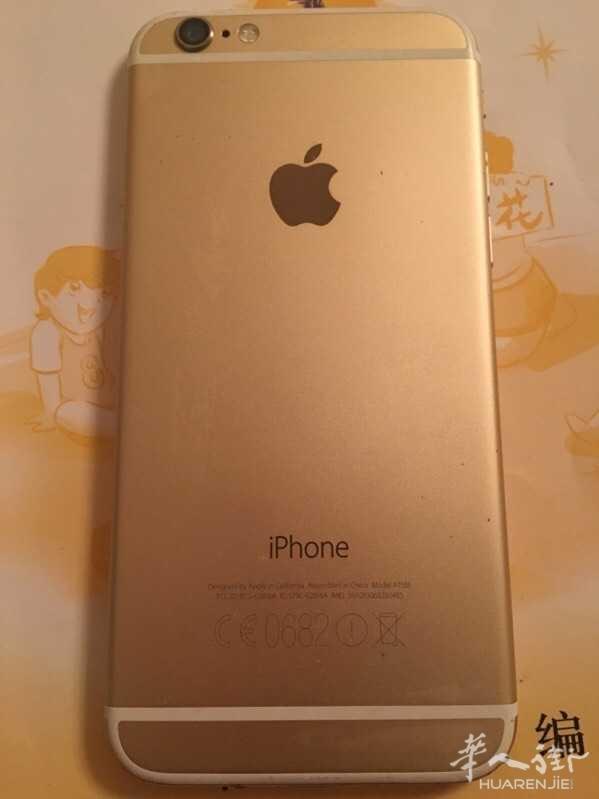 苹果6金色16G9成新