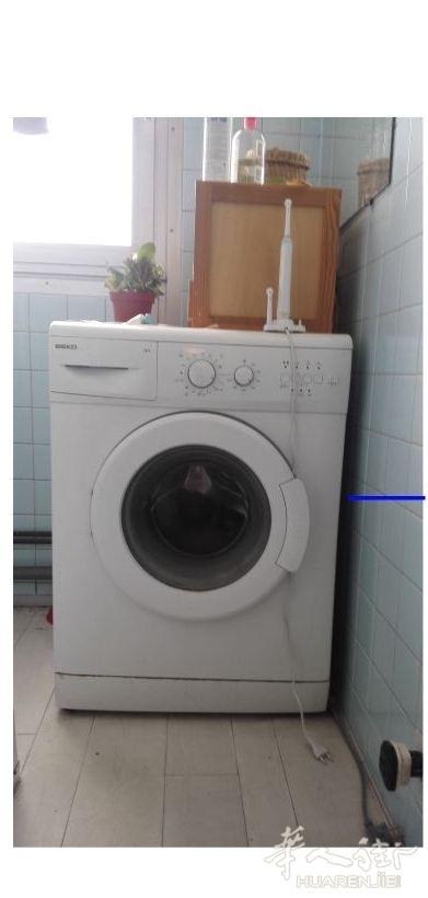 60欧 洗衣机