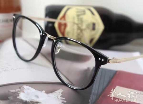 现货无度数眼镜❗️❗️