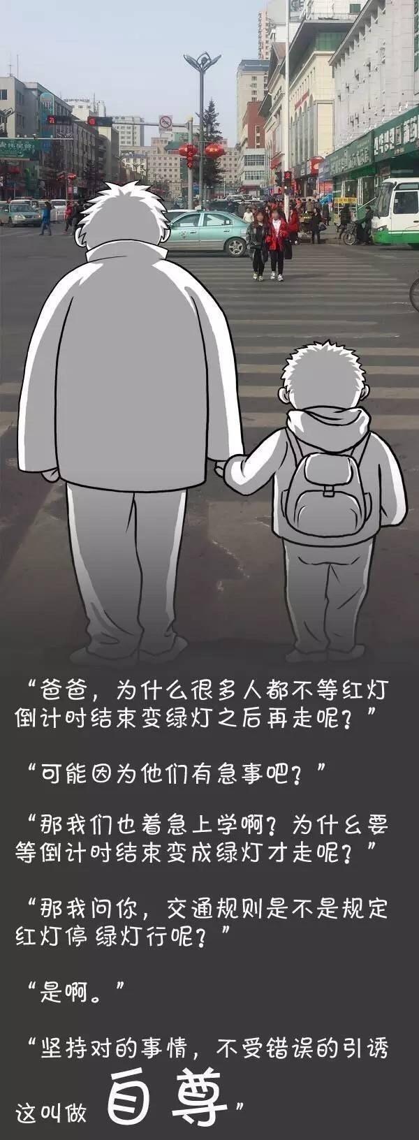 这位爸爸是这样给儿子解释的