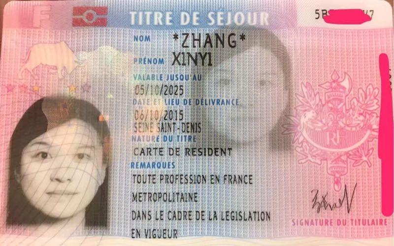 巴黎捡到ZHANG XINYI的居留证,另有一个空钱包 - 闲聊法国 - 华人街网