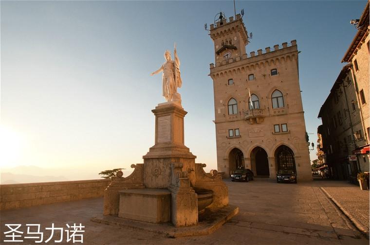 San.Marino.original.7001.jpg