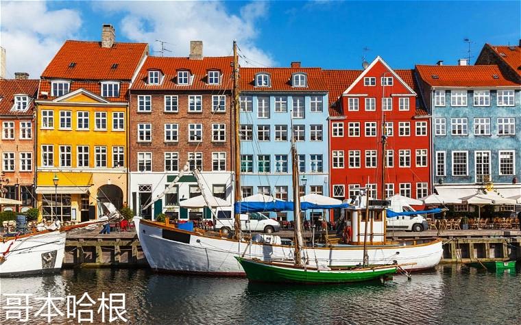 Denmark---Copenhagen---Cruise---Nyhavn-xlarge.jpg