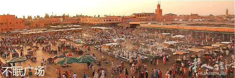 Marrakech_banner.jpg