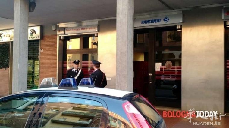 Bologna一华人酒吧因黑工被罚6千欧元