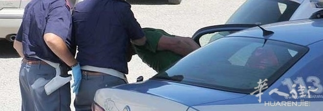 曾因参与抢劫华人酒吧 一科索沃人被抓获入狱服刑