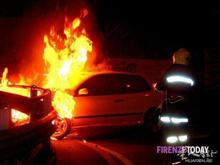 佛罗伦萨一华人的住家大门和车子被人纵火