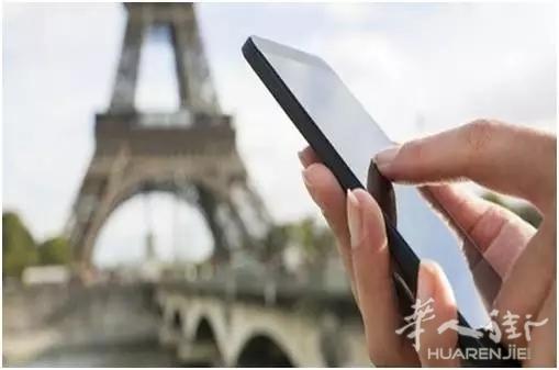 """今夜0点起, 欧盟正式取消手机漫游费! 但小心别被扣""""冤枉钱"""" ..."""