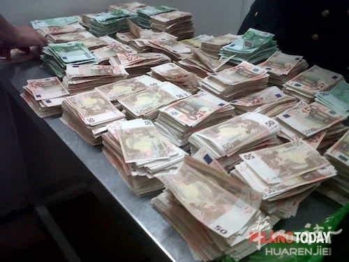 贝加莫机场一名男子携带4.8万欧元离境被查获
