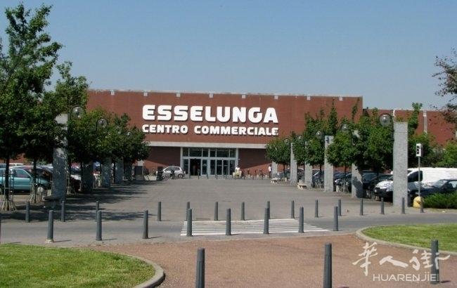 中国一达国际投资集团对意大利连锁超市Esselunga有兴趣