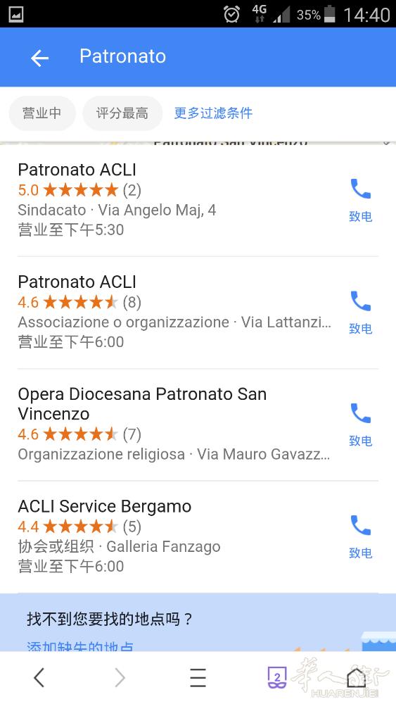 Screenshot_2017-06-19-14-40-44.png