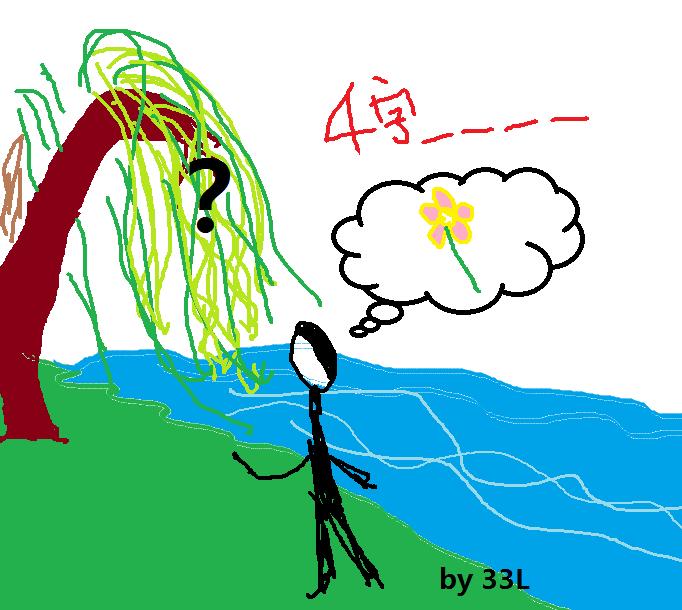 动漫 卡通 漫画 设计 矢量 矢量图 素材 头像 682_610