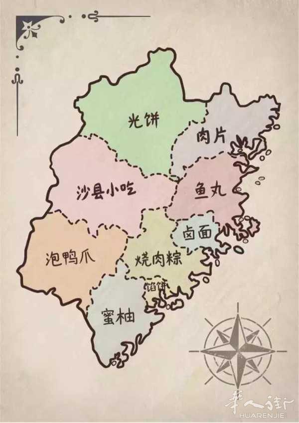 福建美食地图