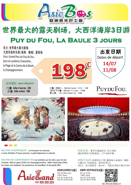 29052017circuit Puy du fou-3.jpg