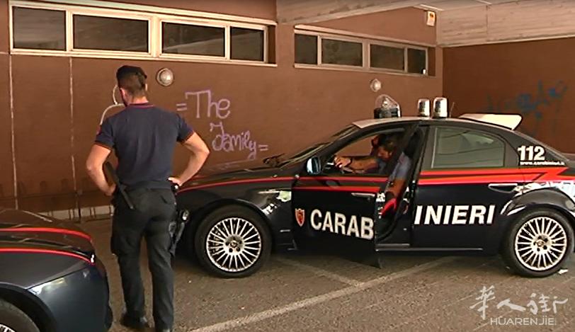 controlli carabinieri palazzo ex mps.png