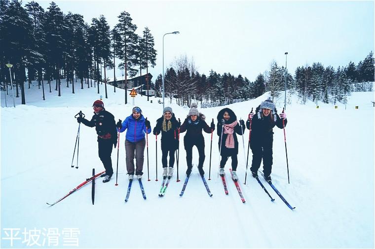 hossa-finland-via-veronikasadventure-com.jpg