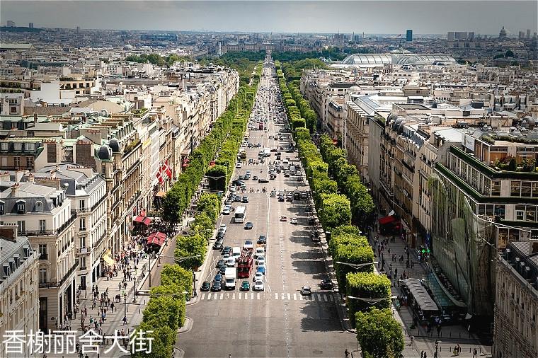 1200px-Avenue_des_Champs-Élysées_July_24,_2009_N1.jpg
