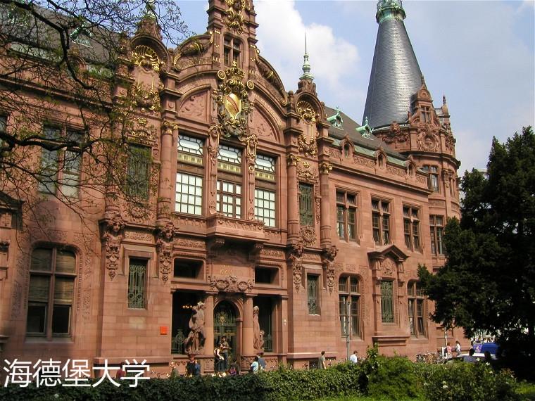 Heidelberg_Universitätsbibliothek_2003.jpg