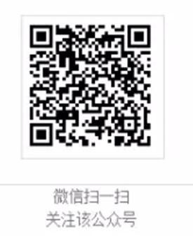 公众QR_副本.jpg