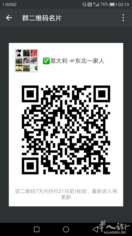 Screenshot_20170914-001917.png