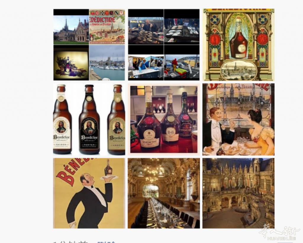 诺曼底鲱鱼节美食美酒文化之旅11月走起