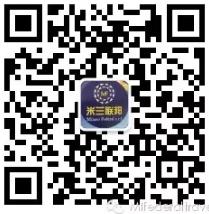 微信截图_20170420114846.png