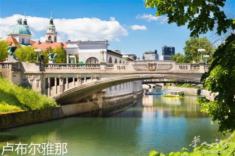 ljubljana-dragon-bridgec-ljubljana-tourism-mostphotos-681x454.jpg