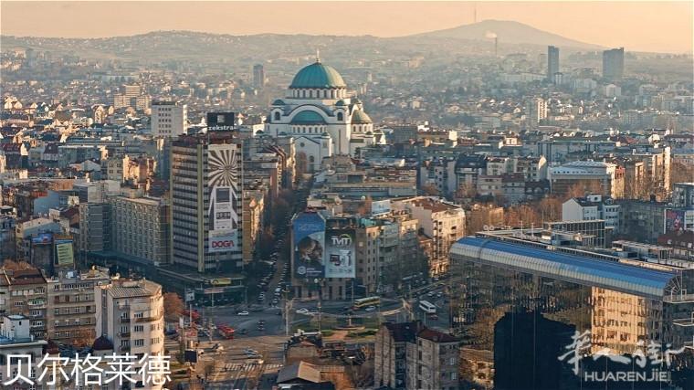 panorama_belgrad_splet__large.jpg