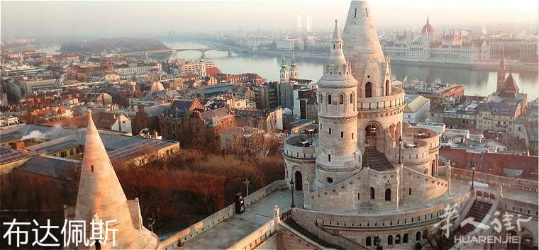 Fishermans_bastion_Budapest_IMG_1423-1140x530.jpg