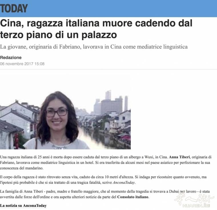 Cina, ragazza italiana muore cadendo dal terzo piano di un palazzo.jpg