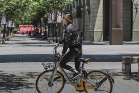 共享单车.png
