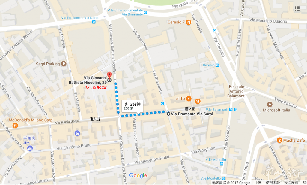 华人街网办公室地图位置3.png